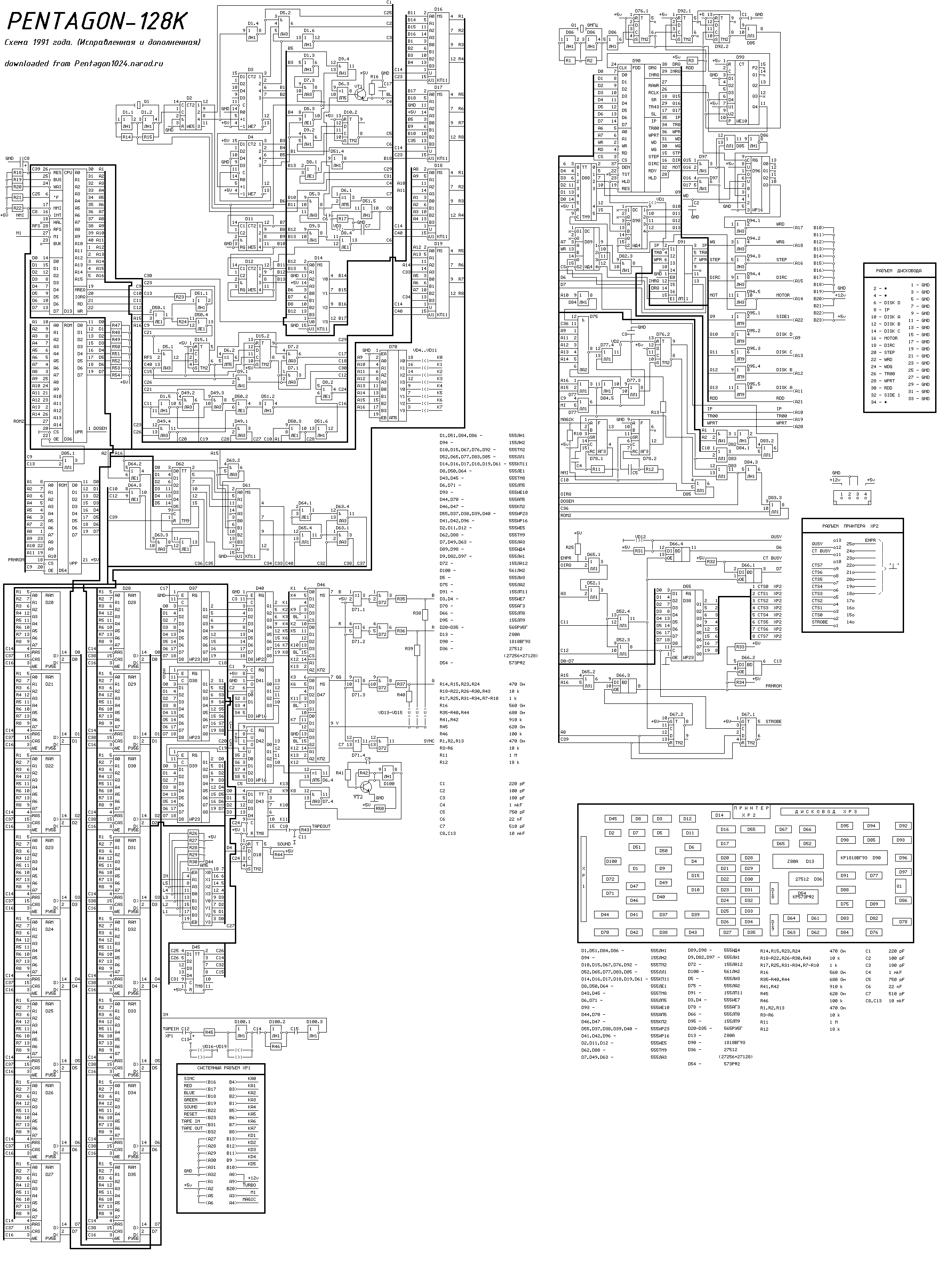 264516 Mercedes W220 Manual Pdf as well Pentagon   puter as well Home Theater Cable Wiring Schematic furthermore Power  lifier Ocl 40w By 2n3055mj2955 moreover Ctl 755 Wiring Diagram Allison. on wiring diagrams for hard drives